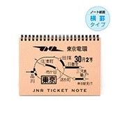 国鉄地図式東京電環 JNR TICKET NOTE 東京30円2等(横罫タイプ)
