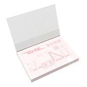 切符地紋メモ帳 地図式タイプ 東京
