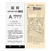 地図式車内券風メモ帳 A伊東車掌支区タイプ