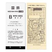 地図式車内券風メモ帳 B東神奈川車掌区タイプ