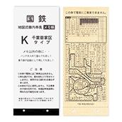 地図式車内券風メモ帳 K千葉車掌区タイプ