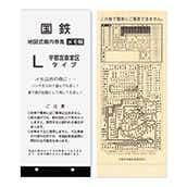 地図式車内券風メモ帳 L宇都宮車掌区タイプ