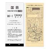 地図式車内券風メモ帳 W−1千葉車掌区タイプ