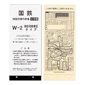 地図式車内券風メモ帳 W−2津田沼車掌区タイプ