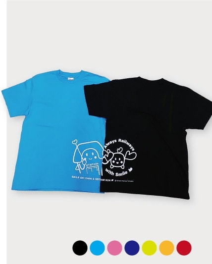 Always Railways with smile Tシャツ/香川グリーン/XLサイズ