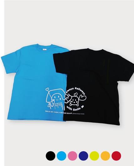 Always Railways with smile Tシャツ/徳島ブルー/XLサイズ
