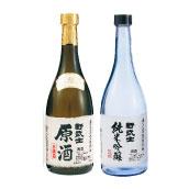 野武士 原酒と純米吟醸【2020SG】