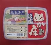 マルアイ食品 麹屋甚平 熟成ぬか床ミニ容器入1.2kg+熟成補充ぬか400g×4袋 送料無料