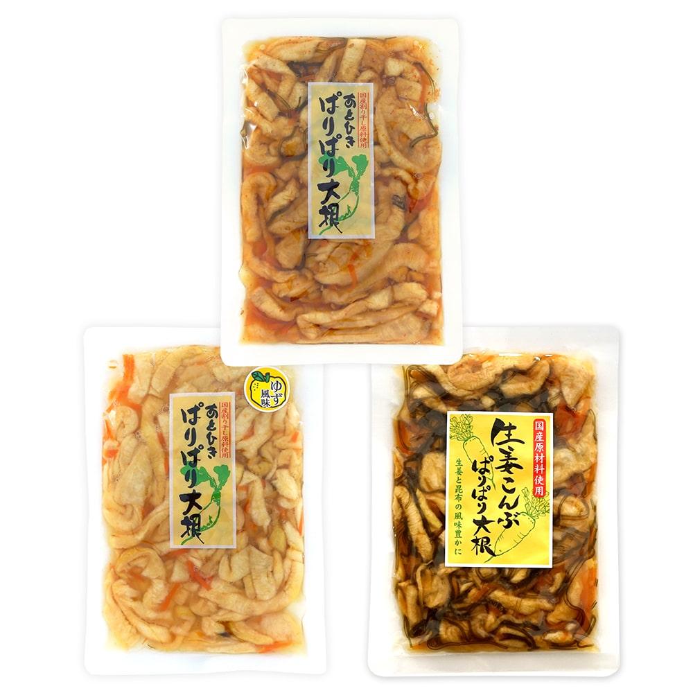 国産野菜&無添加食品!マルアイ食品 あとひきぱりぱり 3種セット 各1袋(計3袋) 送料無料