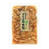 国産野菜&無添加食品!マルアイ食品 あとひき ぱりぱり大根 150g×5袋 送料無料