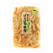 国産野菜&無添加食品!マルアイ食品 あとひきぱりぱり大根 ゆず風味 150g×5袋 送料無料