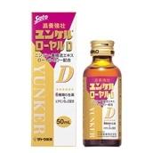 佐藤製薬 ユンケルローヤル・D 50ml×10本[医薬部外品] 送料無料