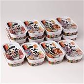 マルハニチロ 惣菜缶詰詰合せ SZ-1H 送料無料