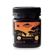 [250g×4個] ニュージーランド産マヌカ蜂蜜UMF5+  マヌカハニー 送料無料 訳あり 賞味期限2020年7月