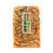 国産野菜&無添加食品!マルアイ食品 あとひき ぱりぱり大根 150g×2袋