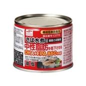[12缶セット]マルハニチロ 機能性表示食品 減塩さば水煮N 中性脂肪を低下させる 缶詰 送料無料 さば缶 さば水煮