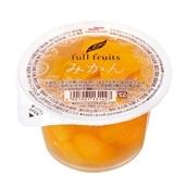 【18個セット】マルハニチロ フルフルーツ みかん 245g 1個213円 送料無料 ゼリー【2020柑橘】