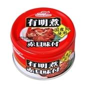 [1缶291円]マルハニチロ 有明煮 赤貝味付 缶詰 150g×24缶 送料無料 貝 赤貝 おつまみ 酒の肴