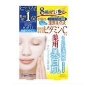 [1枚あたり110円]KOSE クリアターン ホワイト マスク(ビタミンC)5枚入×5箱 送料無料