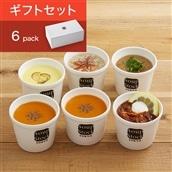 6スープセット (スープストックトーキョー)
