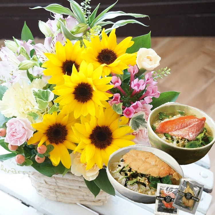 【2020父の日】父の日ギフト 花とスイーツ ひまわりアレンジ ピンク系 と 高級お茶漬け2食 セット 生花アレンジメント 6月19-21日の期間でお届け フラワーギフト 送料無料 FKPP