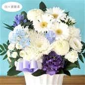 お供え花 お供えアレンジSサイズ 白に青紫系の色合い 生花 アレンジメント 籠花 お悔み お供え 送料無料