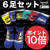 【ポイント10倍!!】ソックス6足セット 17-22cm(BLACK OJICO)