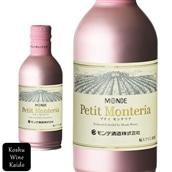 モンデ酒造 プティモンテリア ロゼスパークリング 290ml缶
