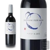 アルプスワイン ジャパニーズスタイルワイン ベイリーA 750ml