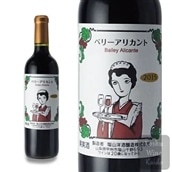 塩山洋酒 ベーリー アリカントA 720ml
