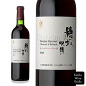 マルスワイン カベルネ・ベーリーA 穂坂収穫 720ml