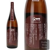 シャトージュン 熟成一升瓶・デラウエア樽熟成 ※42本 限定醸造特別価格