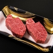 門崎熟成肉 ステーキ ヒレ(100g×2枚)【2020SG】