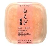 <富山湾の幸 北水> 白えびの刺身(ムキ身、手作業品)[冷凍] のし可