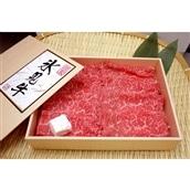 【肉の日07】<氷見 牛屋>氷見牛(黒毛和牛)特選もも すき焼き肉[冷凍] のし可
