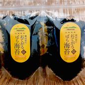 気仙沼 おてがるばら海苔 4袋セット/宮城県