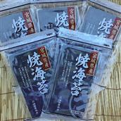 気仙沼 宮城県産焼海苔(半切)5袋セット/宮城県