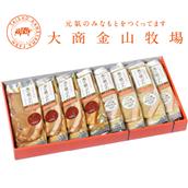 【2020山形産直市】米の娘ぶたロース味噌漬けセット/山形県