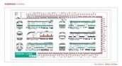 バスタオル常磐線全線路線図