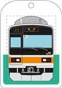 トレインキーホルダー 中央線209系1000番台