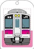 トレインキーホルダー 秋田地区 701系