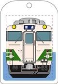トレインキーホルダー 男鹿線 キハ40系