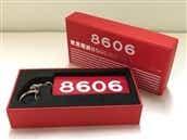 車号銘板キーホルダー 東急8500系8606F