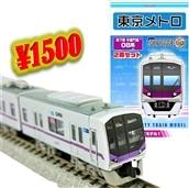【東京メトロ】Bトレイン半蔵門線08系