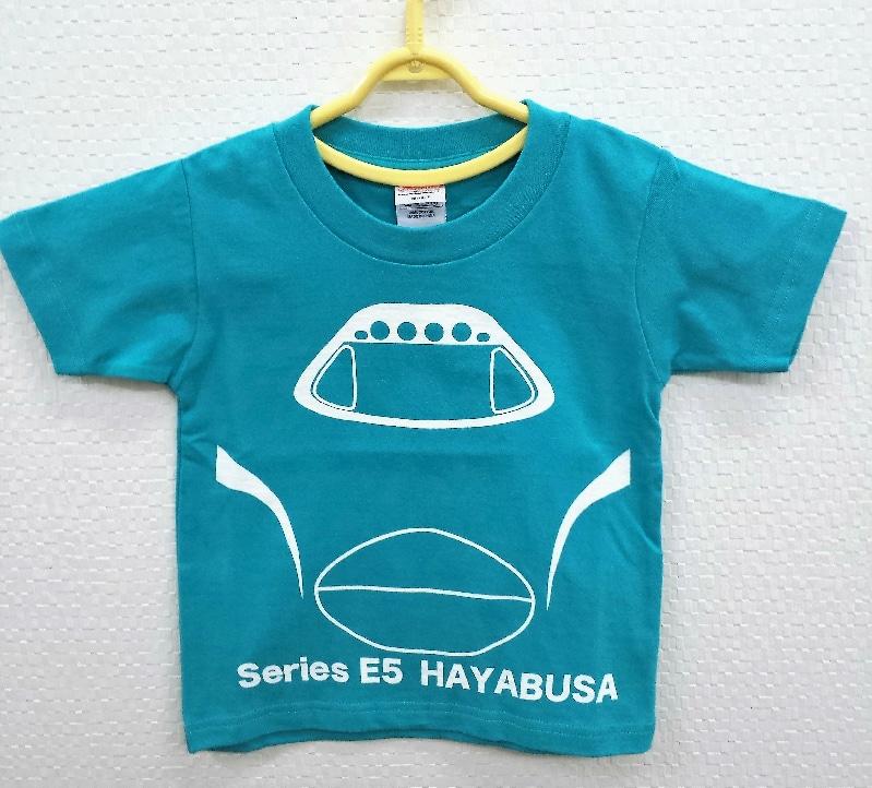 【メール便・送料無料】 新幹線 Tシャツ(キッズ用)  E5系はやぶさ(ラインデザイン) 120�p