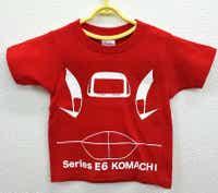 【メール便・送料無料】 新幹線 Tシャツ(キッズ用)  E6系こまち(ラインデザイン) 120�p
