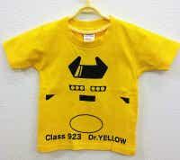 【メール便・送料無料】 新幹線 Tシャツ(キッズ用) 923形ドクターイエロー(ラインデザイン) 120�p