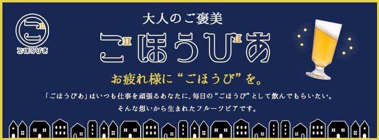 20-2レモンラガー缶