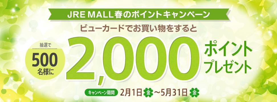 2000PCP